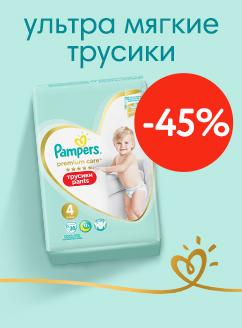 45% на трусики Pampers premium care Листинг Трусики