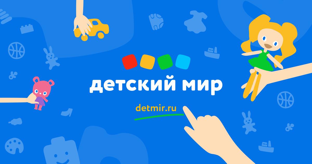 (c) Detmir.ru